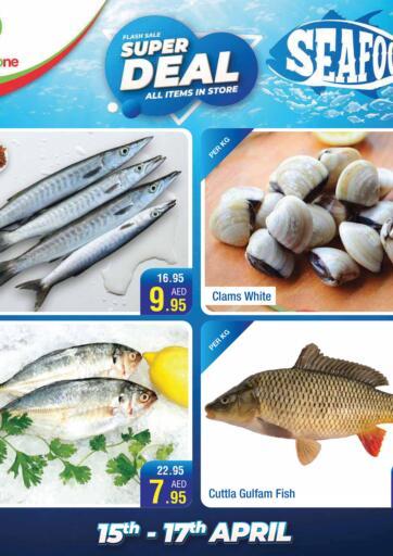 UAE - Dubai West Zone Supermarket offers in D4D Online. Super Deal. . Till 17th April