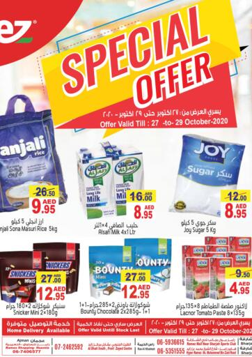 UAE - Ras al Khaimah Aswaq Ramez offers in D4D Online. Special Offer. Special Offer At Aswaq Ramez, Offers Going On For Selected Groceries & Fresh Foods. Grab Your Favorites At Low Price.  Offer Valid Till  29th October 2020. Happy Shopping!!!. Till 29th October