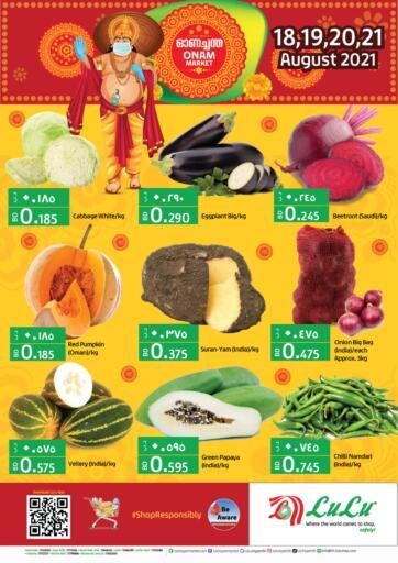 Bahrain LuLu Hypermarket offers in D4D Online. Onam Market. . Till 21st August