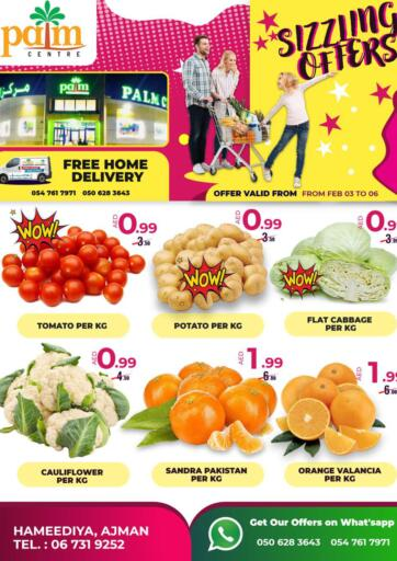 UAE - Sharjah / Ajman Palm Centre LLC offers in D4D Online. Sizzling Offers. Sizzling Offers At Palm Centre LLC. Purchase your favorites during this amazing time!! Offers Going For Fresh Foods, Groceries, Fashion Etc. Everything Under One Roof ! Offer is valid till  6th February Start Shopping!. Till 6th February