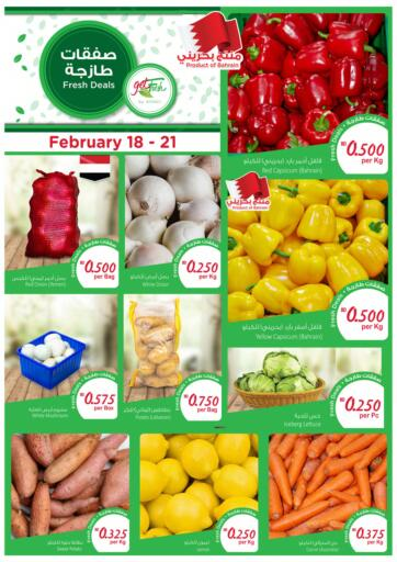 Bahrain Al Helli offers in D4D Online. Fresh Deals. Fresh Deals At Al Helli! Offers On Fresh Fruits & Veggies, Groceries And Much More are valid Till 21st February 2021. Enjoy Shopping!. Till 21st February