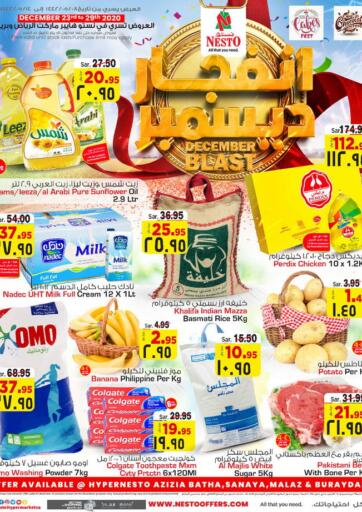 KSA, Saudi Arabia, Saudi - Al Khobar Nesto offers in D4D Online. December Blast. Now you can get your daily products from your favorite brands during 'December Blast' Deals at Nesto Stores! This offer is only valid Until 29th December.. Till 29th December