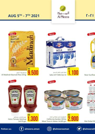 Oman - Muscat Al Meera  offers in D4D Online. Special Offers. . Till 7th August