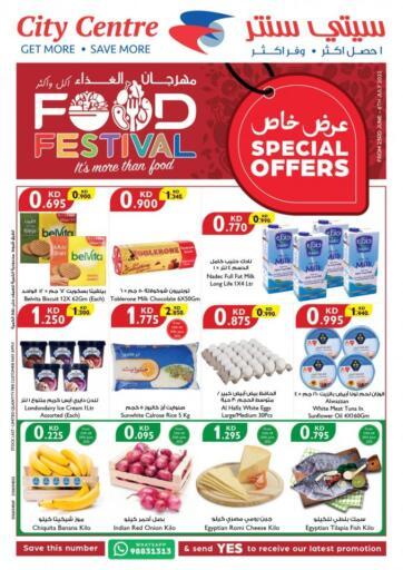 Kuwait City Centre  offers in D4D Online. Food Festival. . Till 6th July