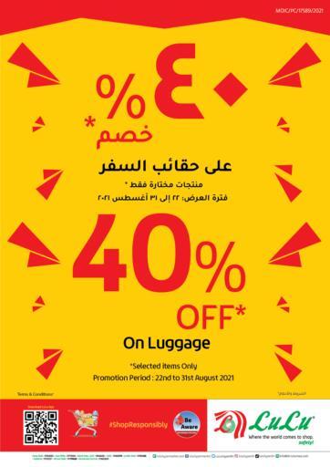 Bahrain LuLu Hypermarket offers in D4D Online. 40% On Luggage. . Till 31st August