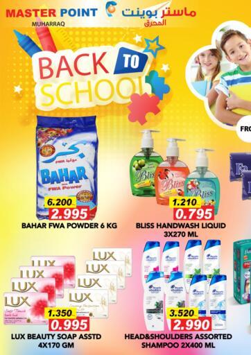 Bahrain Master Point  offers in D4D Online. Back to School. . Till 20th September