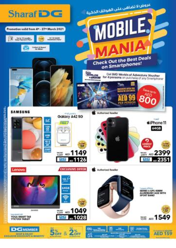 UAE - Sharjah / Ajman Sharaf DG offers in D4D Online. Mobile Mania. . Till 27th March