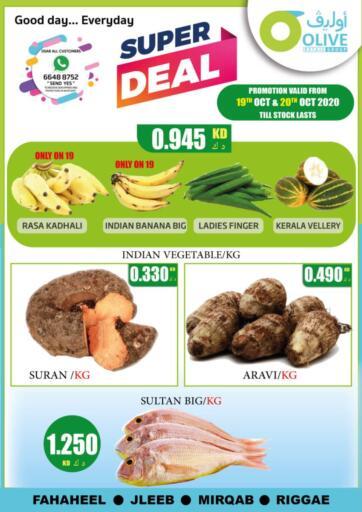 Kuwait Olive Hyper Market offers in D4D Online. Super Deal. . Till 20th October