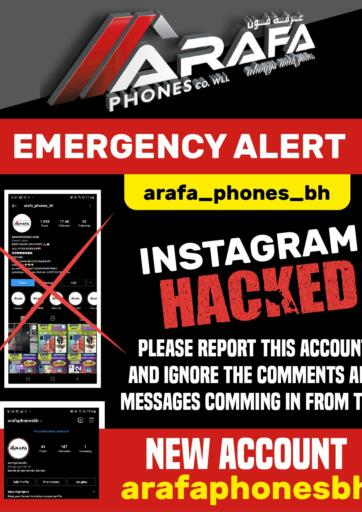 Bahrain Arafa Phones offers in D4D Online. Emergency Alert!!. . Instagram Hacked