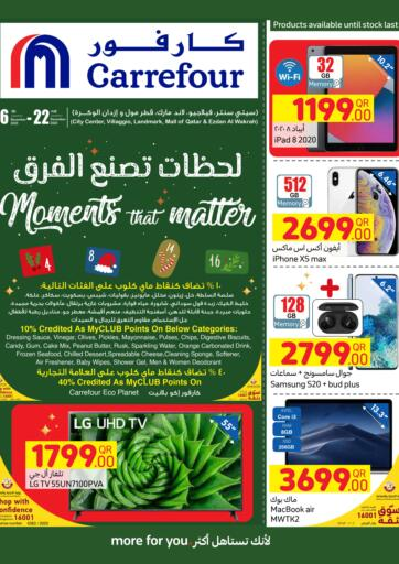 Qatar - Al Shamal Carrefour offers in D4D Online. Qatar National Day Special Offers. Moments That Matter Offer Are Available At Carrefour.  Offers Are Valid 22nd December. Hurry Up! Enjoy Shopping!!!!. Till 22nd December