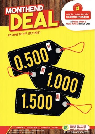 Oman - Sohar Al Karama Hypermarkets  offers in D4D Online. Month End Deal. . Till 3rd July