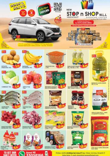 Qatar - Doha New Stop n Shop @Al Athiya offers in D4D Online. Shop and Win. . Till 24th January