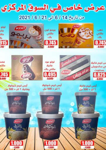 Kuwait Eshbelia Co-operative Society offers in D4D Online. Special Offer. ٣. Till 21st June