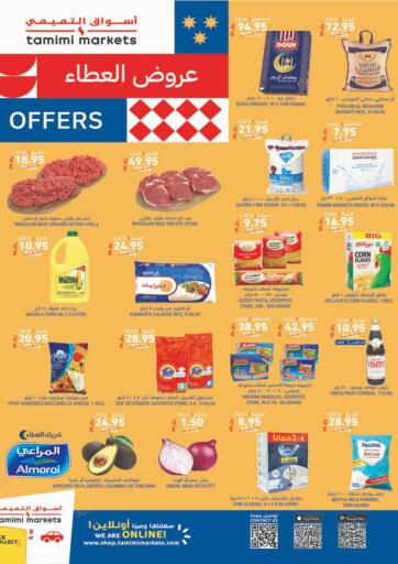 KSA, Saudi Arabia, Saudi - Jubail Tamimi Market offers in D4D Online. Ramadan Offer. Now you can get your products from your favorite brands during the 'Ramadan Offer' at Tamimi Market Store. This offer is only valid Till 30th March 2021.. Till 30th March
