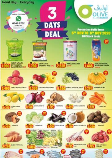 Kuwait Olive Hyper Market offers in D4D Online. 3 Days Deals. . Until Stock Last