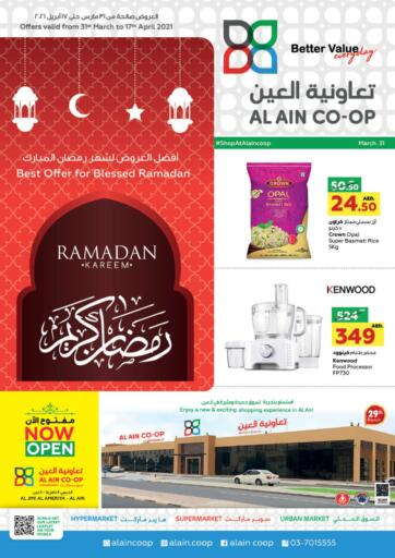 UAE - Abu Dhabi Al-Ain Co-op Society offers in D4D Online. Ramdan Kareem. . Till 17th April
