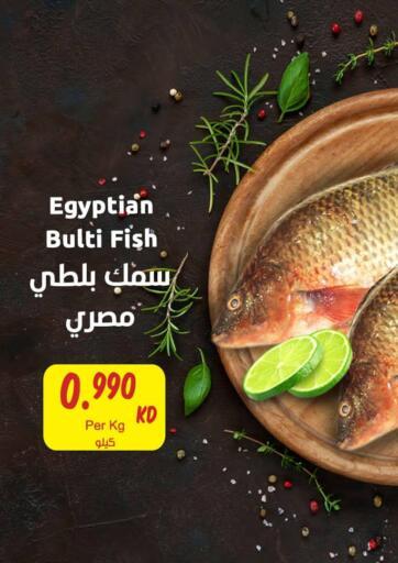 Kuwait Sultan Center offers in D4D Online. Special Offer. . Till 12th December