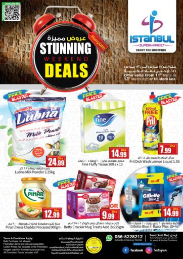 UAE - Dubai Istanbul Supermarket offers in D4D Online. Stunning Weekend Deals. . Till 13th March