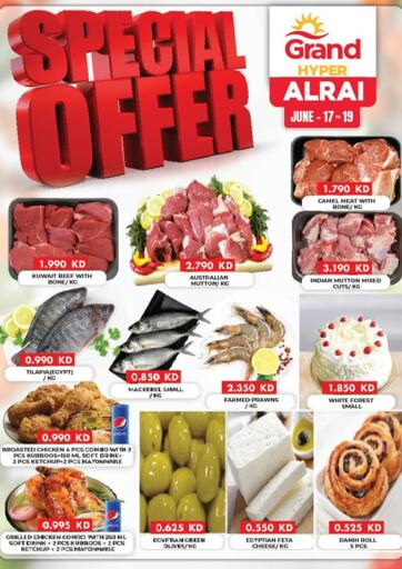 Kuwait Grand Hyper offers in D4D Online. Special Offer. Exciting Offers Waiting For You At Grand Hyper. Visit Their Nearest Store And Get Everything At Exciting Prices. Valid Till 19th June 2021.  Enjoy Shopping!!!. Till 19th June
