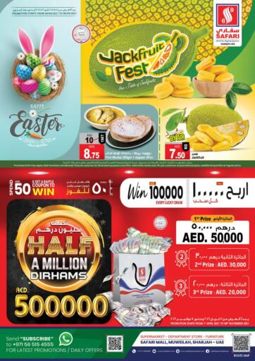 UAE - Dubai Safari Hypermarket  offers in D4D Online. Jackfruit Fest. . Till 6th April