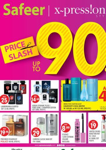UAE - Sharjah / Ajman Safeer Hyper Markets offers in D4D Online. XP upto 90% Off. . Till 15th August