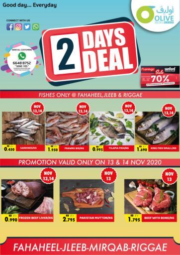 Kuwait Olive Hyper Market offers in D4D Online. 2 Days Deal. . Till 14th November