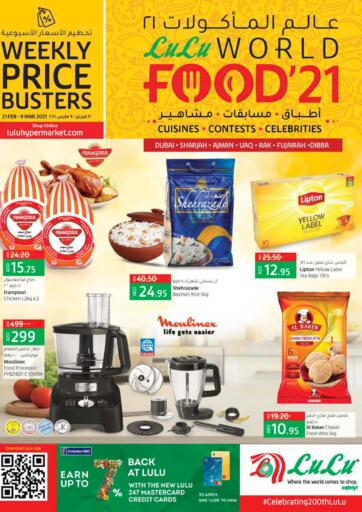 UAE - Al Ain Lulu Hypermarket offers in D4D Online. World Food'21 Offers. World Food'21 Offers At Lulu Hypermarket. Offers Available in Groceries, Fresh Food Items, Home Appliances, Home Needs, Electronic Appliances, & Many More At Their Store. Head to the Store Before 09th March and Enjoy Shopping!!. Till 09th March