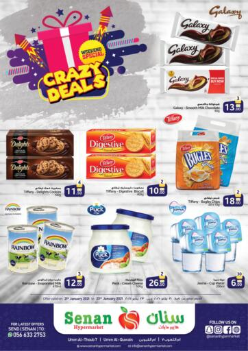 UAE - Umm al Quwain Senan Hypermarket offers in D4D Online. Crazy Deals. Crazy Deals At Senan Hypermarket. Take this chance to purchase your favorites. Offers Going On For   Selected Items, Fresh Foods etc Buy More Save More! .  The offer is Valid Till  23rd January Happy Shopping!!. Till 23rd January