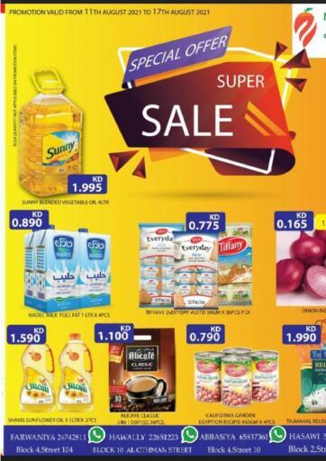 Kuwait Mango Hypermarket  offers in D4D Online. Special Offer. . Till 17th August