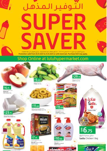 Qatar - Doha LuLu Hypermarket offers in D4D Online. Super Saver. Get your favorites On Super Saver  offers from the Lulu Hypermarket . Take advantage of this offer Valid Till 21st January. Happy Shopping!. Till 21st January