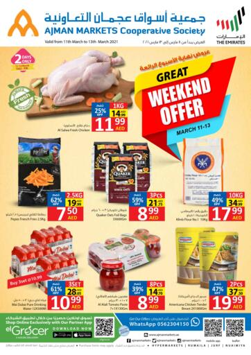 UAE - Sharjah / Ajman Ajman Markets Cooperative Society offers in D4D Online. Great Weekend Offer. . Until Stock Last