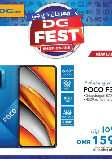 Oman - Sohar Sharaf DG  offers in D4D Online. DG Fest. . Untill Stock Last
