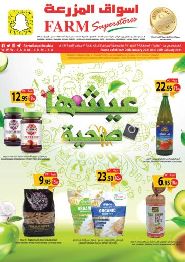 KSA, Saudi Arabia, Saudi - Al Hasa Farm Superstores offers in D4D Online. Healthy Food Offers. . Till 26th January