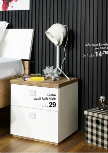 Kuwait Abyat offers in D4D Online. Special Offer. . Until Stock Last