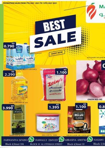 Kuwait Mango Hypermarket  offers in D4D Online. Best Sale. . Till 13th July