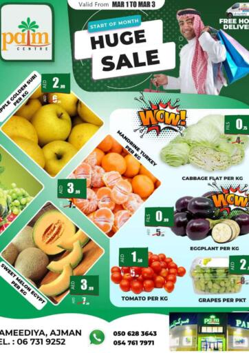 UAE - Sharjah / Ajman Palm Centre LLC offers in D4D Online. Huge Sale. Huge Sale At Palm Centre LLC. Purchase your favorites during this amazing time!! Offers Going For Fresh Foods, Groceries, Home Needs, Fashion Etc. Everything Under One Roof ! Offer is valid till 3rd march. Start Shopping!. Till 3rd March
