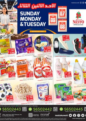 Kuwait Nesto Hypermarkets offers in D4D Online. Sunday Monday & Tuesday Deals. . Till 9th February