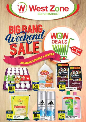 UAE - Sharjah / Ajman West Zone Supermarket offers in D4D Online. Festive Offers. . Till 21st August