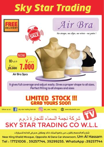 Bahrain Sky Star  offers in D4D Online. Special Offer. . Until Stock Last