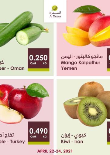 Oman - Salalah Al Meera  offers in D4D Online. Fresh Deals. . Till 24th April