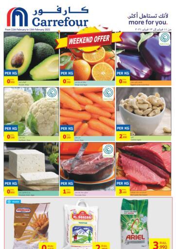 Oman - Salalah Carrefour offers in D4D Online. Weekend Offer. . Till 13th February