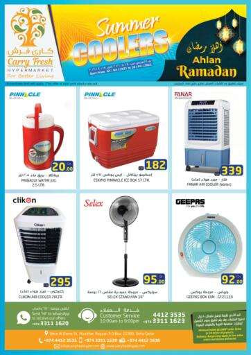 Qatar - Al-Shahaniya Carry Fresh Hypermarket offers in D4D Online. Ahlan Ramdan. Now get this  Ahlan Ramdan Offers on all products from Carry Fresh Hypermarket. hurry now. offer valid Till  18th April. Enjoy Shopping!!!. Till 18th April