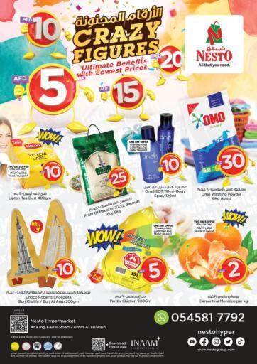 UAE - Umm al Quwain Nesto Hypermarket offers in D4D Online. Umm Al Quwain. . Till 23rd January