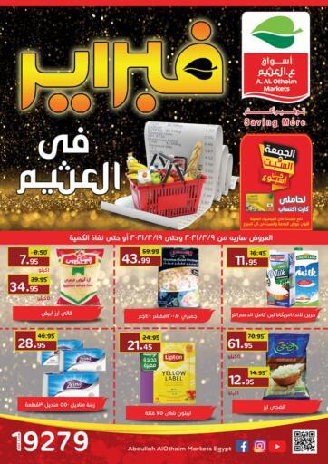 Egypt - Cairo Othaim Market   offers in D4D Online. February @ Othaim. . Till 19th February