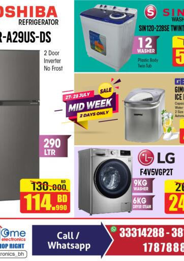 Bahrain Home Electronics offers in D4D Online. Mid Week Sale. You'd Be Crazy To Miss Mid Week Sale from Home Electronics. Offers on Mobiles, Home Appliances and many more are valid Till 28th July. Hurry Now!! Enjoy Shopping!!! . Till 28th July