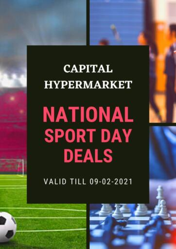Qatar - Al Rayyan Capital Hypermarket offers in D4D Online. National Sports Deals. . Till 9th February