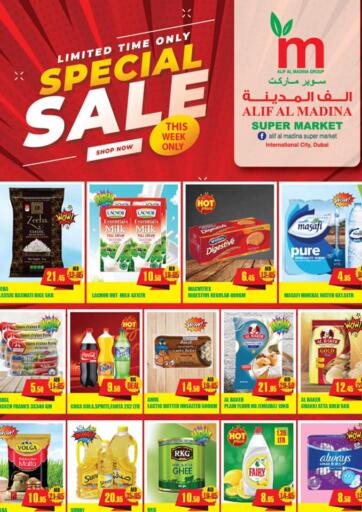 UAE - Dubai Alif Al Madina Supermarket offers in D4D Online. Special Sale. . Until Stock Last