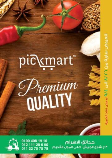Egypt - Cairo Pickmart offers in D4D Online. Permium Quality. . Till 4th September