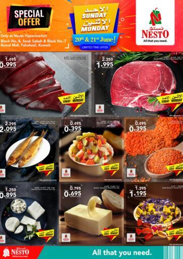 Kuwait Nesto Hypermarkets offers in D4D Online. Special Offer. . Till 21st June
