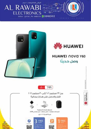 Qatar - Doha Al Rawabi Electronics offers in D4D Online. New Arrival. . Till 30th September